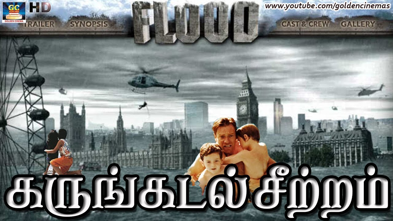 Kutty movies collection dubbed