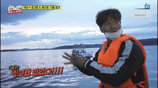 [RUNNINGMAN THE LEGEND] [EP 352-2]   Did Kwang Soo catch a king crab?! (ENG SUB)