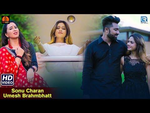 Malishu Aavta Janmare - Mamta Soni | New Sad Song | Sonu Charan | Umesh Brahmbhatt | Full Video