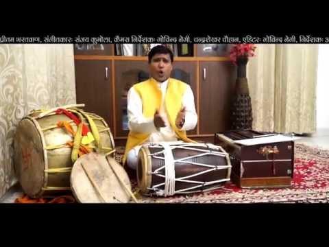 Watch: New Garhwali song by Pritam bhartwan Gaun ku Devta-Silora Album on YouTube