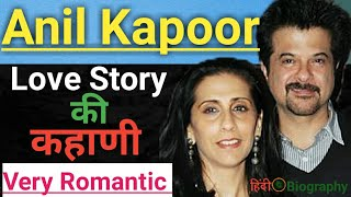 💑Anil Kapoor  Love Story 💘 in Hindi l💞 Very Romantic Love Story of Bollywood l Sunita Kapoor💝