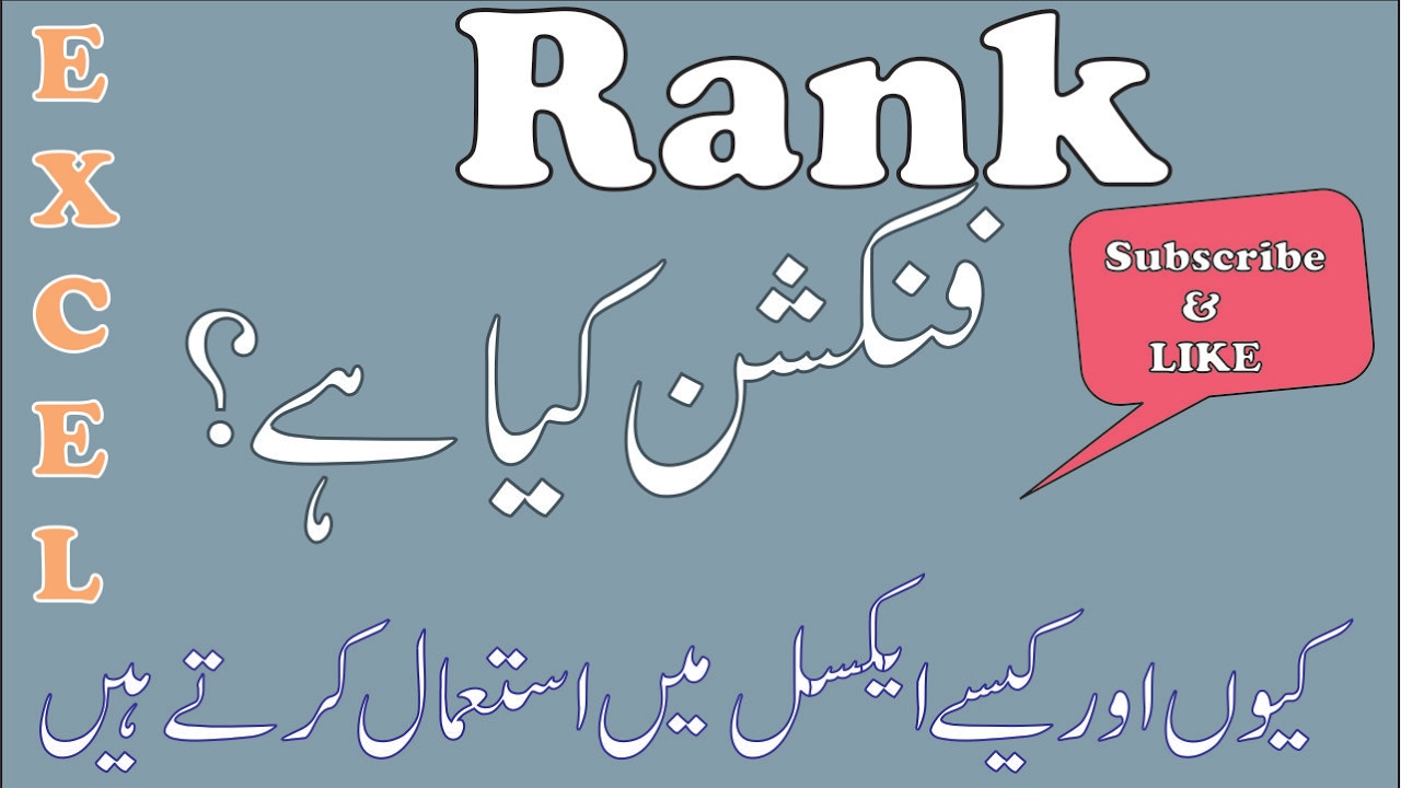 how to find rank in excel