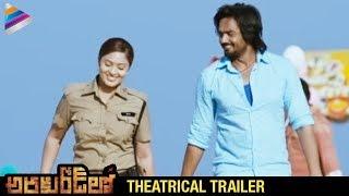 Latest Telugu Movie Trailers 2016   Araku Road Lo Movie Theatrical Trailer   Sairam Shankar
