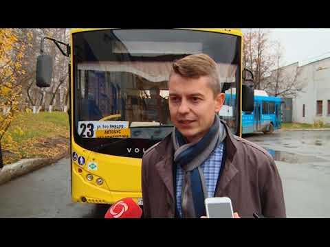 15 10 2019 В ижевском транспорте тестируется техника, распознающая лица