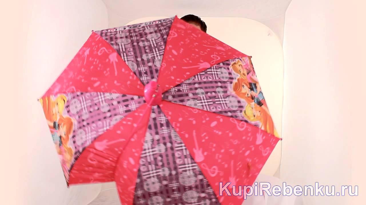 В интернет-магазине детских товаров и игрушек v3toys. Ru вы можете купить детские зонтики по самым выгодным ценам!. Доставка по москве и во все регионы россии!