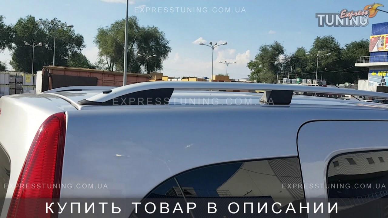 Клапан EGR Renault Kangoo! - YouTube