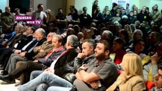 Τι ζητούν οι της Πατριωτικής Κίνησης Πολιτών Παιονίας-Eidisis.gr webTV