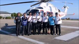 馬祖日報2018-08-09影音/走!去看一下新的直升機 凌天AW169型首航東引