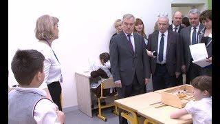 В Белгороде открылась новая школа