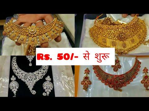 Jewellery wholesale Market, Sadar Bazaar | Bridal Jewellery, Artificial Jewellery, Polki, kundan