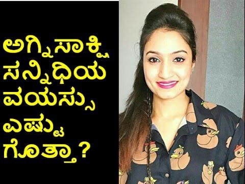 Vaishnavi  Gowda Age Revealed | Agnisaakshi Serial Actress Sannidhi Age revelead