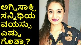 Vaishnavi Gowda Age Revealed