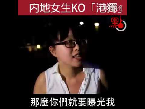Democracy【Mainland Student vs HK Independent student in Chinese University of HK】