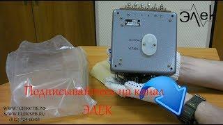 Corrector kuchlanish KN-3 (KN-3M) concealer kuchlanish KN sotib olish
