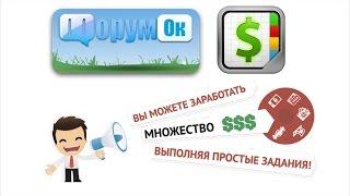 обзор сайта webdengirus.ru-много способов заработать в сети интернет