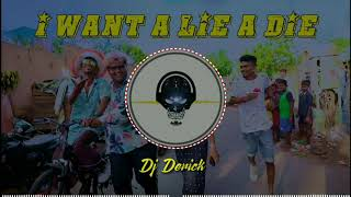 I Want a Lie a Die Maima Azhaga Vaippa Mai Remix|Dj Derick|Tik Tok Trending Song|Gana Abelow|