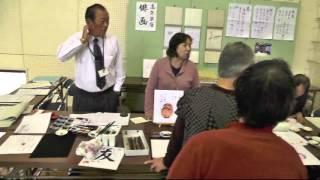 高年大学 高年楽座 鉄道模型運転&俳画クラブ