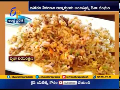 No Food waste Sangham | Lending Support to Provide Food to Poor | Tadepalligudem