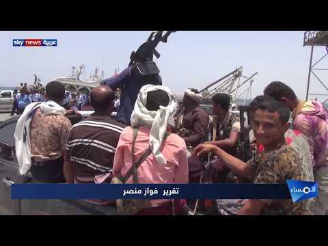 تصعيد حوثي ضد برنامج الغذاء الذي اتهمهم بسرقة المساعدات  - نشر قبل 21 دقيقة