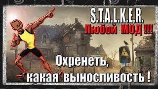 S. T. A. L. K. E. R. Як збільшити витривалість/зменшити втому в грі СТАЛКЕР(будь мод)