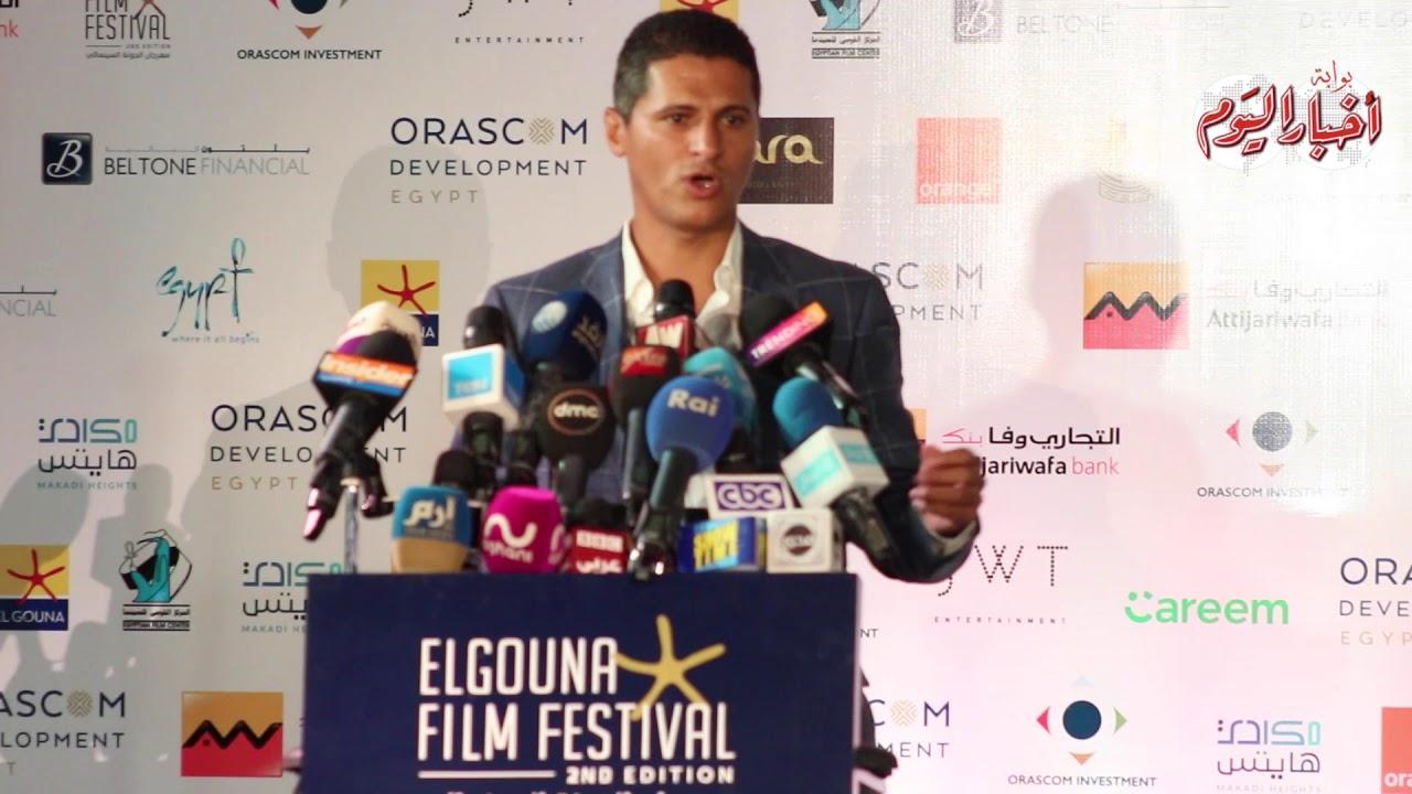 أخبار اليوم   الرئيس التنفيذي لمهرجان الجونة: الرعاة يدعمون المهرجان لايمانهم باهدافه