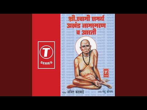 Best of Swami Samarth Songs by Various artists on Amazon Music