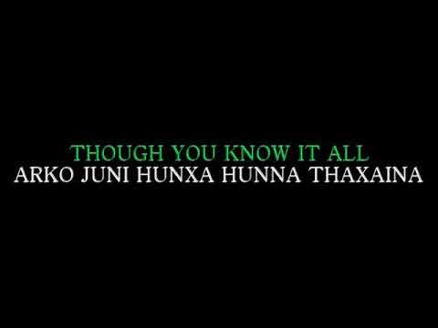 Beight Alikati cover with karaoke