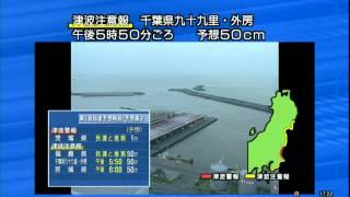 生中継中に緊急地震速報 2011.4.11 17:16