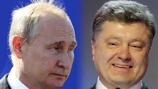 Порошенко утер нос Путину. В Кремле плач и скрежет зубов
