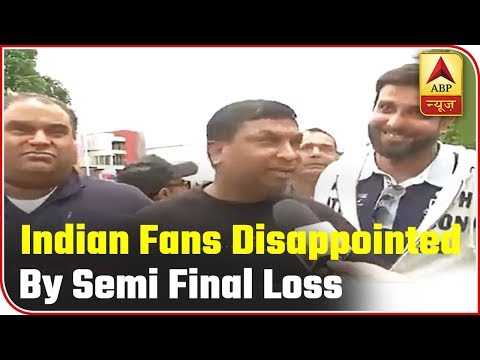 World Cup 2019: Indian Fans Disappointed After Team India's Loss | ABP News