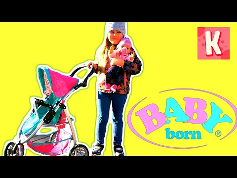 СУПЕР Коляска для куклы БЕБИ БОН. Часть 2. Baby Born & Kristina Adigames