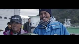 第51回マリンバンク推進委員全道大会オープニング(7分)