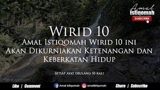 WIRID 10 - Amal Istiqomah wirid 10 ini akan dikurniakan Ketenangan dan Keberkatan hidup
