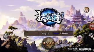 Video A Chinese Ghost Story (English Translation) download MP3, 3GP, MP4, WEBM, AVI, FLV Juni 2018