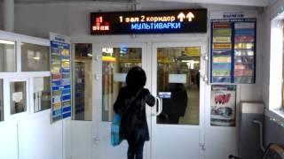 Бегущая строка (Нижневартовск)(, 2014-04-23T06:57:40.000Z)
