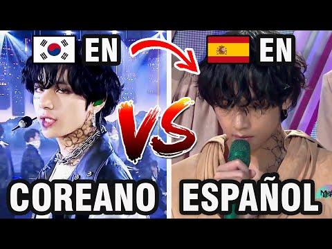 Esto pasa cuando Idols K-Pop Intentan Cantar Sus Canciones en Español | BTS GFRIEND GOT7