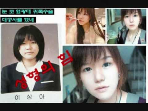 Ulzzang Makeup Before And After NEW! ULZZANG BEFORE AN...