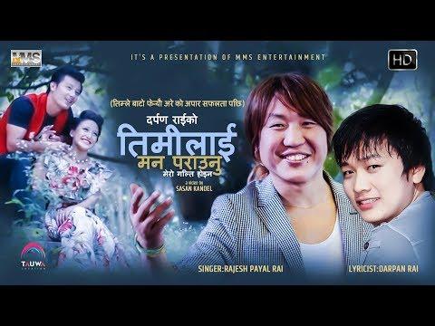 Rajesh Payal Rai superhit song Timlai Man Paraunu | Feat. Nirajan Pradhan & Samjhana Rai Official