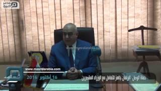 مصر العربية |  حماة الوطن: البرلمان جاهز للتعامل مع الوزراء المقصرين
