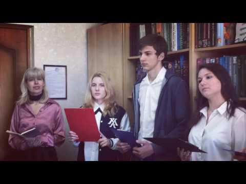Студенты Краснодарского торгово-экономического колледжа (Геленджикский филиал).  Геленджик