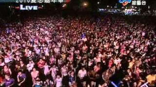 郭采潔 2010花蓮夏戀嘉年華 - 不過問 + 愛不愛