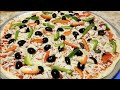 Best and simple home made pizza/ቀላል እና ምርጥ ፒዛ አሰራር።