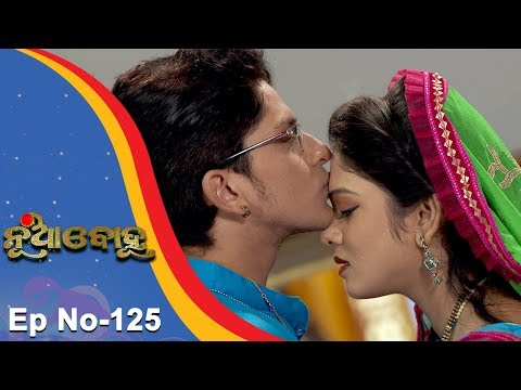 Nua Bohu | Full Ep 125 8th Dec 2017 | Odia Serial - TarangTV