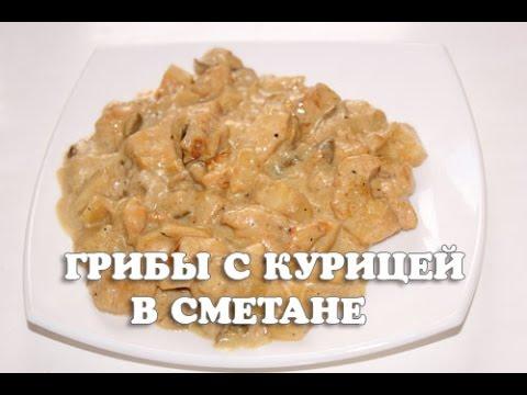 Белые грибы в мультиварке рецепты с фото