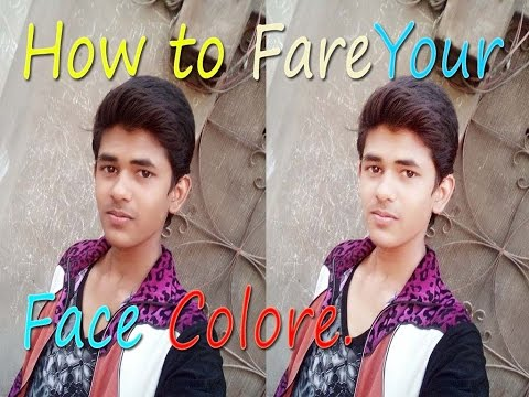 How to Make Skin Fair / Clean Face in adobe Photoshop 7.0 In Hindi / Urdu.
