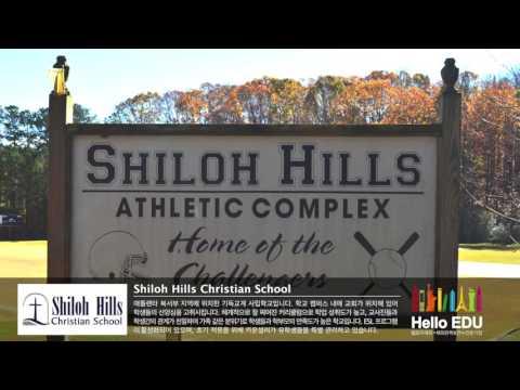 [?????] Shiloh Hills Christian School