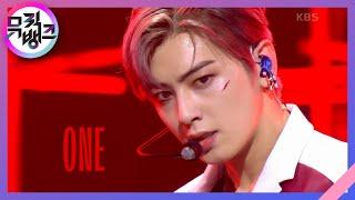ONE - 아스트로(ASTRO) [뮤직뱅크/Music Bank] | KBS 210409 방송