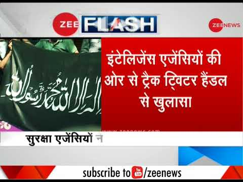 Intelligence reports: ISIS prepares first squad in Kashmir| कश्मीर में ISIS का पहला दस्ता तैयार?