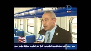 صباح دريم | الهيئة العربية للتصنيع تنتج قطار درجة ثالثة مطور مصريًا