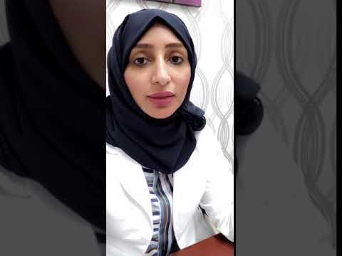 معلومة طبية ، دكتورة رانيا محب ، صفحة اليوفنتوس